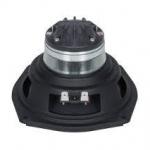 B&C 5CXN36 5 inch 125W 8 Ohm Coaxial Loudspeaker